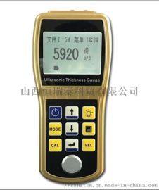 供应HRT320便携式涂层测厚仪