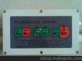 供应申克定量给料机皮带秤现场控制盒PLUS403