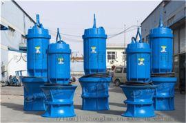 600QZ潛水軸流泵