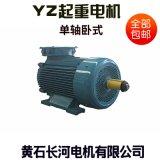 3.7KW起重電機 行車電機 低價出售