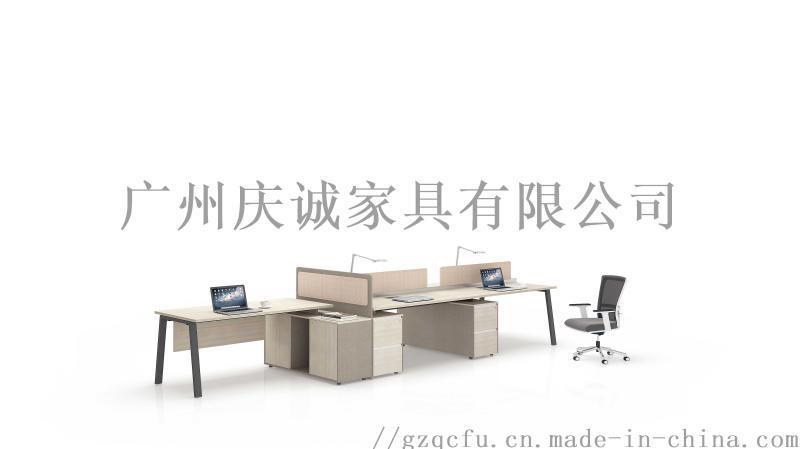 现代钢木结合办公桌 四人对坐职员工位