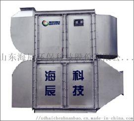 气-气超热管余热回收器 热管式烟气换热器
