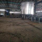 棉蛋白溶剂回收真空盘式干燥机直销