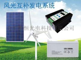 充放电控制太阳能控制器