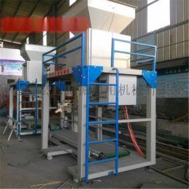 工业盐装袋机专用工业盐分装机