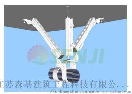 风管排烟排风抗震支架系统