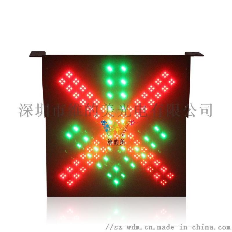 紅叉綠箭,高速公路紅叉綠箭,收費站紅叉綠箭