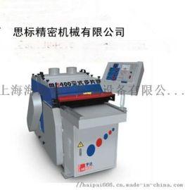 上海供应硅酸钙板分片锯切多片锯