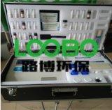 浊度,色度,悬浮物,余氯、总氯、多参数水质测定仪