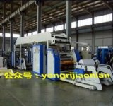 生产不易脱落防滑胶带上海永日YR5581