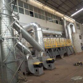 废气排气筒(烟囱)环保高度要求及废气污染控制