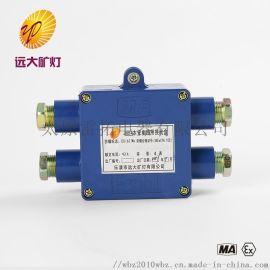 電纜接線盒JHH4 四通接線盒