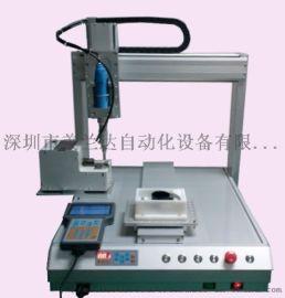 美兰达桌面型自动点胶机 全自动化作业 适合多种胶水
