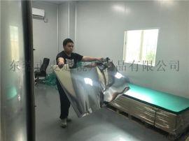 塑料弯曲pvc镜片 pvc魔镜 薄镜片pvc板材