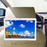 10.1寸後掛廣告機網約車專車廣告機計程車廣告機定製