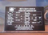 温州苍南铭牌金属光纤激光打标机,小范围打深度无压力