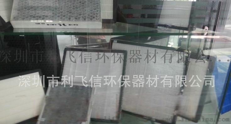 厂家生产供应空气净化机用PM2.5 HEPA滤芯