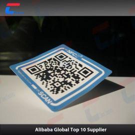 厂家直销NTAG 213卡 电子标签 nfc电子标签 100%进口 nfc芯片