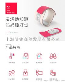 上海/发烧小护士/温度测温仪/温度连续监测/温度计