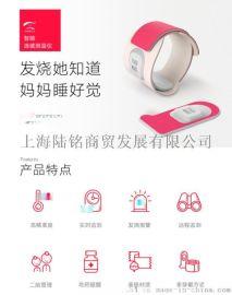 上海/發燒小護士/溫度測溫儀/溫度連續監測/溫度計