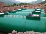 四川省储油罐生产制造公司 四川油罐加工制造厂