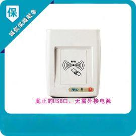 厂家供应ic卡读写器 S50卡读写器 非接触式IC卡感应机使用说明