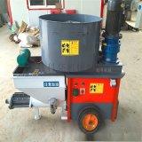 全自动德式砂浆喷涂机750型砂浆搅拌喷涂一体机