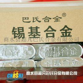 非标定制类轴承合金机械设备通用 12-5-10 7.5-3.5 6.5-3.5 7-7等