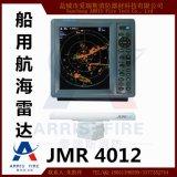 JMR4012 船用航海雷达 俊禄12.1英寸船用雷达 提供CCS证书