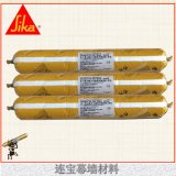 瑞士西卡单组份聚氨酯弹性密封胶/胶粘剂Sikaflex-11FC 防水耐磨