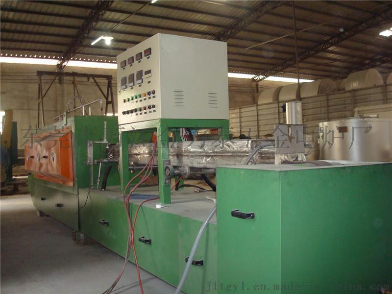 粉末冶金零件连续式高温烧结炉 模具烧结炉