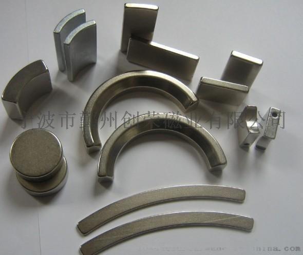 编码器磁铁 35H 38SH 40 42 钕铁硼