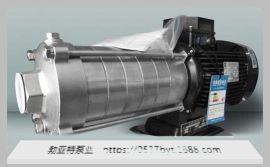 高压机床QDLY冷却泵浸入式多级离心泵可定做不锈钢液下泵