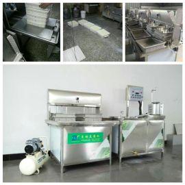 多功能豆腐机,河北全自动豆腐机生产厂家