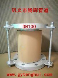 腾辉DN100 国标304不锈钢波纹补偿器 锻打法兰 304波