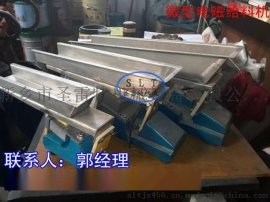 GZV-1微型电磁振动喂料机 化工给料机 粮食送料机