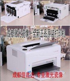 成都高温墓碑瓷像打印机设备批发免费教技术