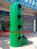 海珠不锈钢喷淋塔厂家/黑烟处理设备工程/废气净化塔 尾气喷淋提料吸收塔