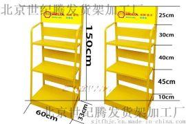 壳牌润滑油展架北京厂家定做机油展示架油漆瓷砖胶架子厂家质量保证