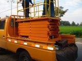 车载式升降机正品原装厂家,行业最低价家急速送货
