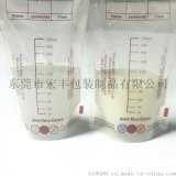 储奶袋 厂家直销 母乳保鲜储奶袋 奶水储存袋 存奶袋200ml