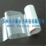 透明PET兩層保護膜 兩層PET保護膜