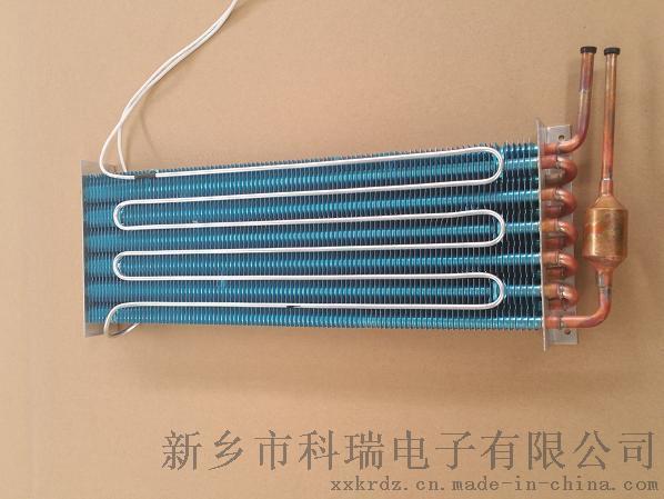 无霜风冷翅片蒸发器冷凝器