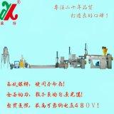 单螺杆 废旧塑料颗粒挤出造粒机  pp、pe薄膜带水造粒厂家供应