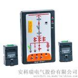 安科瑞 ASD100 開關櫃綜合測控裝置 適用於中置櫃