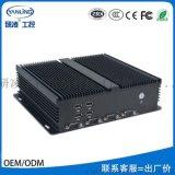 研凌IBOX-207無風扇工業工控電腦全鋁機箱廠價直銷