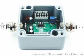 高精度电流、电压模拟量放大器