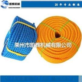 供应塑料圆丝机械,塑料绳索机械,圆丝拉丝机