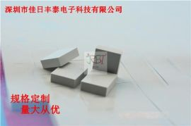 PM150导热硅胶片LED/CPU散热绝缘软片