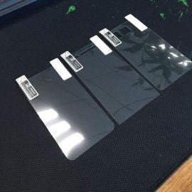 原子盾 三星W2017全屏手机贴膜前中后贴防爆手机保护膜